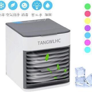 【新品未使用】卓上冷風機 冷風扇 扇風機 ミニクーラー ミニエア...