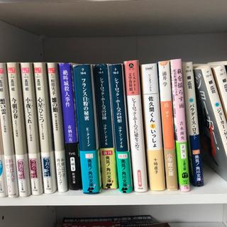 小説19冊