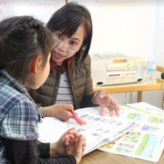 英会話AEC(エーイーシー) 青戸駅前 実績No.1 創業28年...