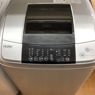 【安心の6ヶ月保証】Haierの洗濯機がお買得!!