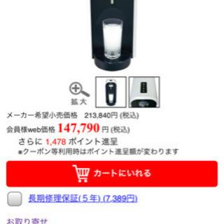 ナノビヨ水フィルター¥30000から値下げします
