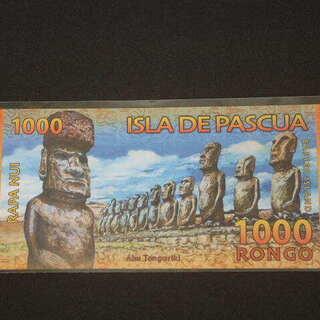 ★世界の紙幣 イースター島★パラヌイ 1000 RONGO 20...