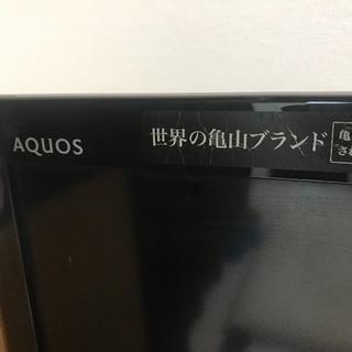 SHARP 世界の亀山 AQUOS テレビ