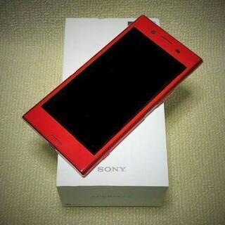 XPERIA XZ Premium G8142 Rosso