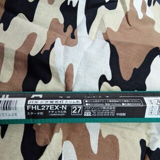 2本で700円 #蛍光灯#蛍光管💡未使用 ICインバータ 抑フリ...