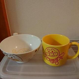 アンパンマン お茶碗とコップ