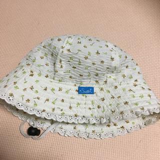 子供帽子54cm
