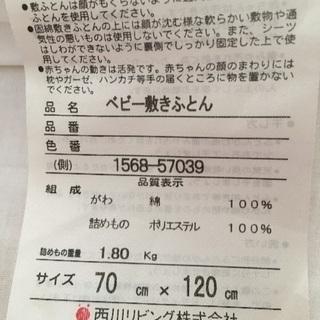ベビー 敷布団 カバー おねしょシーツ 敷パッド セット 日本製