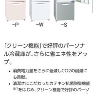 冷蔵庫パナソニック nr-b142w