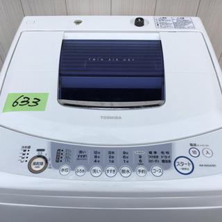 633番 TOSHIBA✨電気洗濯機😳AW-60GA‼️