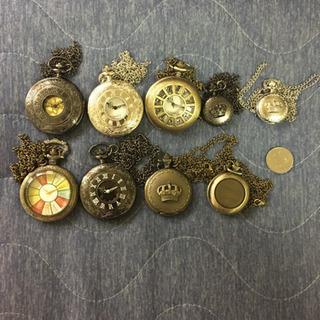 《譲渡完了》コレクション放出 懐中時計まとめて9個