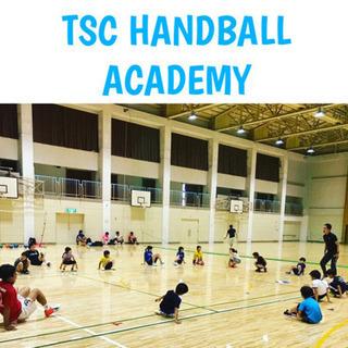 湖西地域初の小学生対象のハンドボールスクール