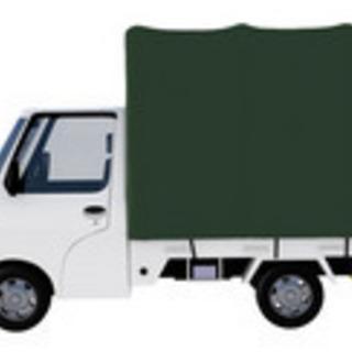 家具移動・荷物の移動 便利屋ライフワーク