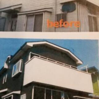 屋根、壁、塗装、39万円