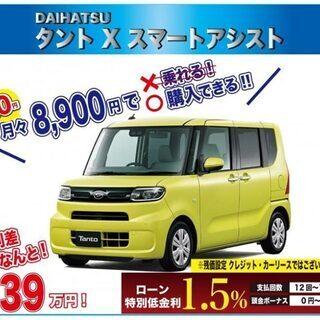 小川オートだけの限定車特別低金利1.5%!!月々8,900円で乗...