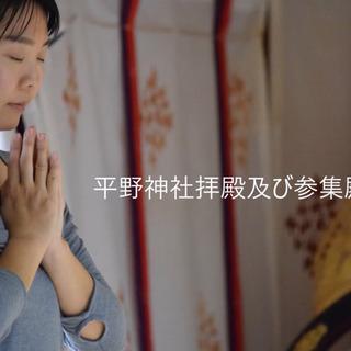 ヨガ HRANO-JINJA Charity Yoga