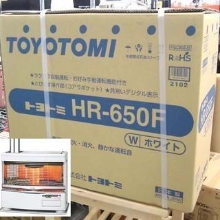 PayPay対応 新品 トヨトミ 煙突式ストーブ HR-650F...