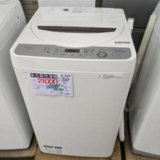 【3ヶ月保証付☆設置無料★】2018年製 シャープ5.5kg 全自動洗濯機の画像