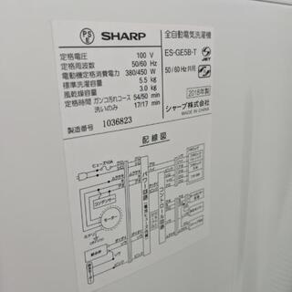 【3ヶ月保証付☆設置無料★】2018年製 シャープ5.5kg 全自動洗濯機 − 福岡県