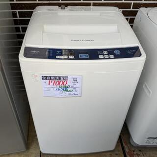 【3ヶ月保証付☆送料に設置費込】アクア7kg全自動洗濯機2…