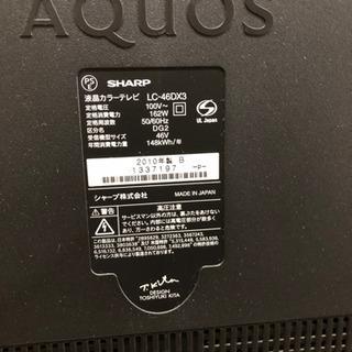 SHARP AQUOS LC–46DX3 50インチ差し上…