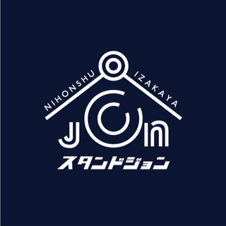 居酒屋☆ホールスタッフ募集!!!