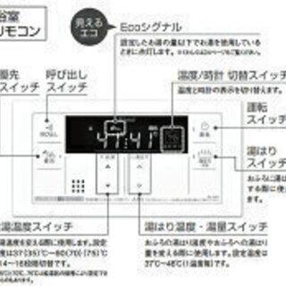 リンナイ リモコン 浴室リモコン ガス給湯専用機用リモコン エコ...