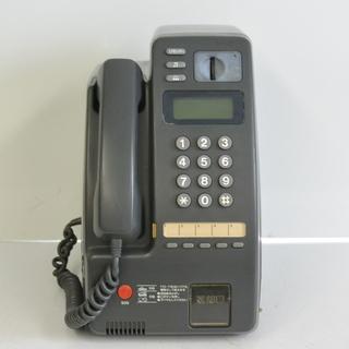 古い公衆電話 黒 プッシュ式 レトロ アンティーク