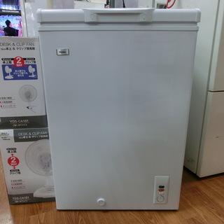 【トレファク府中店】1年保証付!Haierの冷凍庫入荷しました!