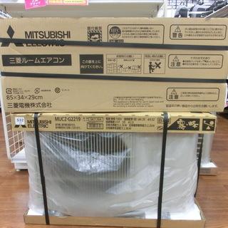 【トレファク府中店】1年保証!MITSUBISHIのエアコン霧ヶ...
