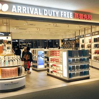 成田空港免税店 − 千葉県
