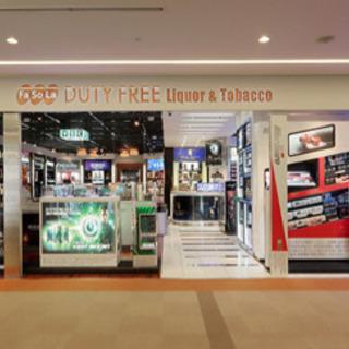成田空港免税店 - アルバイト
