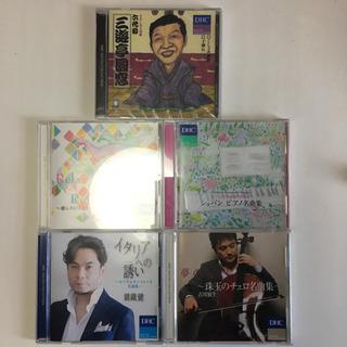 【中古】CD5枚