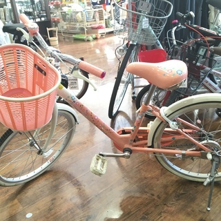 ブリヂストン 20インチ子供用自転車
