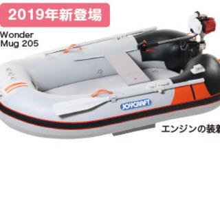 JOYCRAFT Wonder Mug205 ゴムボート