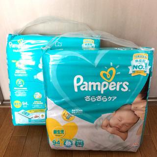 ★【新品未使用】パンパース さらさらケア 新生児用 94枚×2 ...