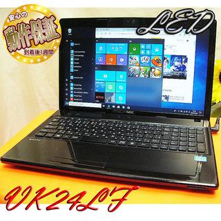 《テンキー+WiFi+SSD》ピアノブラック☆NEC VK24LF-G