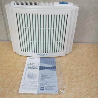 ツインバード 空気清浄機 AC-4233