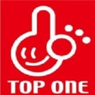 【急募】遅番・早番★土日祝手当有り★トップワン豊郷店 接客…