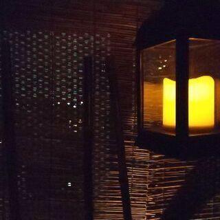 60分無料モニタークーポン発行  10月末で終了 - 名古屋市