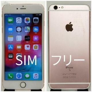 SIMフリー iPhone6S PLUS 64GB 画面&バッテ...