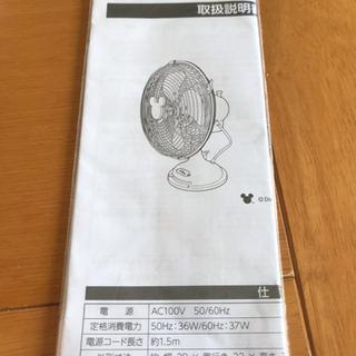 卓上扇風機メタルデスクファン25cm