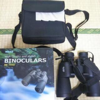 (値下げ)ミザールテック双眼鏡 BK7050