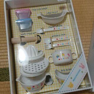 【新品】ミキハウス離乳食器セット