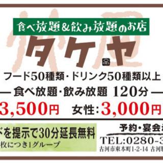 入店祝い金¥10000円差し上げます(3カ月以上勤務)
