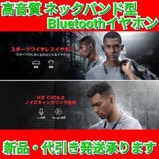 【Bluetooth4.2 CVC6.0 IPX5防水 重低音ス...