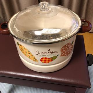 ホーロー 蒸し器 兼 鍋