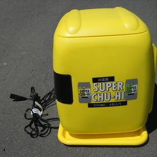 電子冷蔵庫(500ml4缶)
