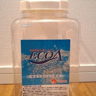 マルナカ 水ボトル ECOA
