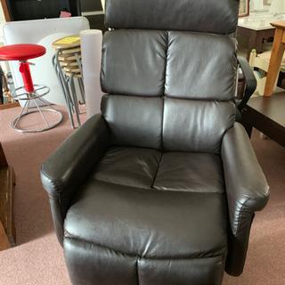 ★合皮  リクライニング  座椅子